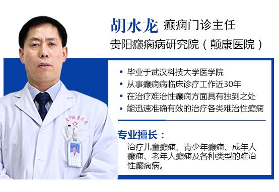 预告|新一代癫痫病精准医学规范化诊疗体系研讨会暨北京专家多学科联合会诊(MDT)活动启动