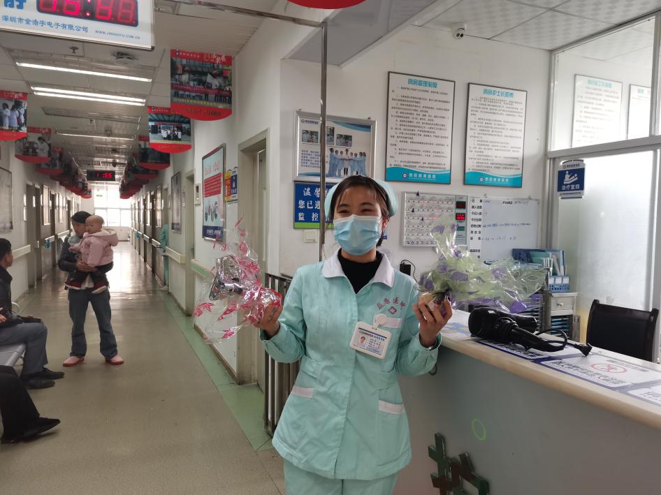 平安夜吃平安果,贵阳癫痫病研究院(颠康医院)为员工、患者暖心送祝福!