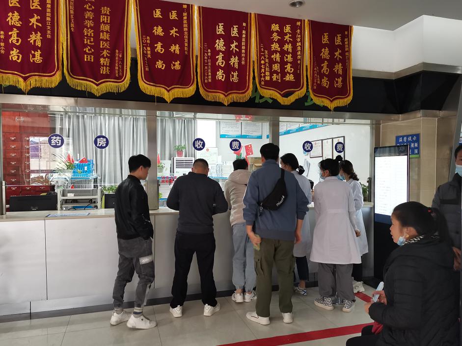 【会诊首日】北京三甲癫痫名医会诊现场气氛热烈,明日最后一天,预约从速!